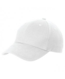 Port & Company® Brushed Twill Cap